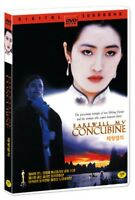 Farewell My Concubine / Kaige Chen (1993) - DVD new