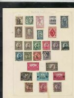 yugoslavia stamps page ref 17383