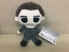 Funko Horror Plushies Michael Myers