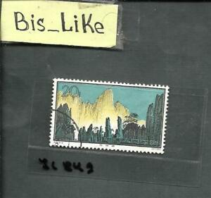 BIS_LIKE:stamp China used / small fault LOT JL 03-849