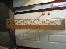 Decorative Upright Piece