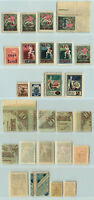 Latvia 🇱🇻 1920 SC  86-99 mint . e1389