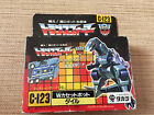 TAKARA Transformers G1 C-123 DIAL Dino Cassettes Robot  //// Soundwave For Sale