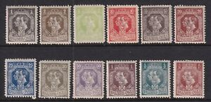 Serbia Mint Stamps Sc#155-167 MLH/MH