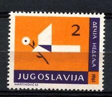 Yugoslavia 1961 SG#1019 Obligatory Tax Childrens Week MNH #A33191