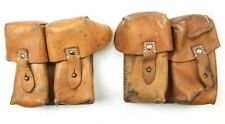 2 x YUGOSLAVIAN ARMY M48 MAUSER JNA LEATHER DUO AMMO POUCHES (NO4)