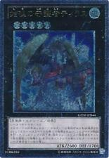 Ultimate Rare - Tiras, Keeper of Genesis - GENF-JP044 [Japanese] Near Mint 5ZK