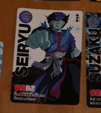 YUYU HAKUSHO CARDDASS CARD REG REGULAR CARTE 37 MADE IN JAPAN **