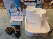 CAT MATE PET WATER DRINKING FOUNTAIN -CAT/SMALL DOG (One Week Old) super quiet