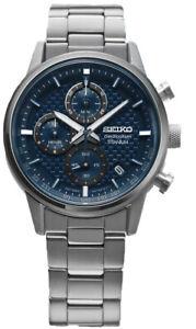 Seiko Gents Titanium Chronograph Watch SSB387P1 NEW