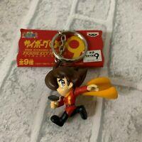 Cyborg 009 JOE SHIMAMURA Figure Keychain anime JAPAN