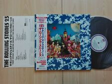 ROLLING STONES – ''THEIR SATANIC MAJESTIES REQUEST''- JAPAN LP W/OBI (L18P 1807)