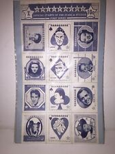 HOLLYWOOD STAMPS OF THE STARS & STUDIOS 1947 1ST SERIES X BELA LOGOSI RARE