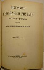 DIZIONARIO GEOGRAFICO POSTALE REGNO ITALIA 1880 STORIA