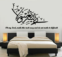 Vinyl Wall Decal Prayer Islam Religious Quote Arabic Decor Stickers Mural (g231)