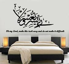 Vinyl Wall Decal Prayer Islam Religious Quote Arabic Decor Stickers Mural (g231)