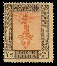 Libya 1921 15c BLACK BROWN & BROWN ORANGE CENTER INVERTED NH #24a fine CV$260.00