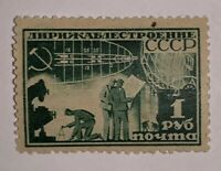 Travelstamps:1931 Russia USSR Stamps  SC #C24 Mint, Original Gum Hinged