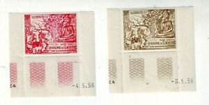 Laos 1956 Airs  TOP VALUES 20k 30k MINT - MNH FRESH CLEAN MARGINALS DATED *FINE*