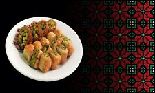 Mix Traditional Arabic Food Holy Land Baklava Sweets Pistachios & Cashews 500 Gm