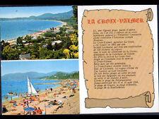 LA CROIX-VALMER (83) VILLAS & REGATE à la PLAGE en 1982