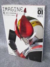 MASKED RIDER DEN-O 2008 IMAGINE Photo Art Book Tokusatsu TV HJ52*