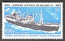 Z411 FSAT TAAF Fr. Southern Antarctic 1973 #C28 M.S. Gallieni Ship Mint NH