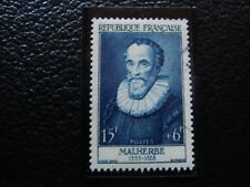FRANCE - timbre yvert et tellier n° 1028 obl (A5) stamp french