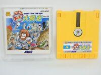 Famicom Disk MONTY ON THE RUN No Instruction Nintendo Japan Game dk