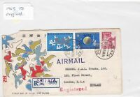 Japan to england 1965 stamps cover Ref 8646