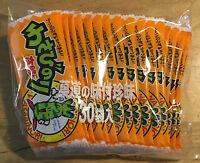 """Wasabi nori taro"", Seafood and squid snack, Wasabi flavor, Dagashi, Japan Snack"