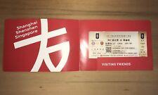 Sammler Used MINT VIP Ticket Test FC Bayern München Arsenal FC 19.07.17 China