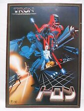 TRON -  Japan Movie Vintage program RARE