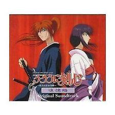 Rurouni Kenshin nime manga Music Soundtrack Cd Japanese 3
