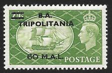 BRIT. OCC. IT. col. (TRIPOLITANIA) 1951 60l su 2/6 GIALLO-VERDE SG T32 (Gomma integra, non linguellato)