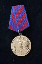 EXC! Yugoslavia Medal for of Labor Labour Work Communist Tito SFRJ