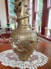 LARGE ANTIQUE CHINESE BRONZE/BRASS VASE WITH DRAGON DESIGN late 1800's: Reduced