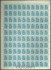 USSR Russia 1960 Mi 2362 Sheet ** Definitives Freimarken Ironworkers