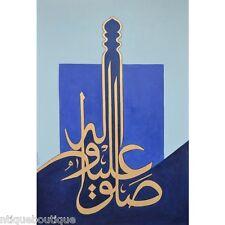 Asad Reza - Islamic Calligraphy,,Arabic,Oil on Canvas