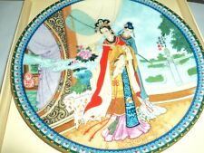 1986 2nd Edsion Pao-Chai Porcelain Plate Beauties of the Red Mansion Collection
