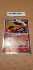 Japanese - Charizard ex - 012/052 - Holo - Rare - Pokemon Card - Fire Red