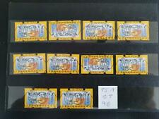ATM Deutschland, Michel 4, TS1 mit ET-Sonder-Stempel Berlin