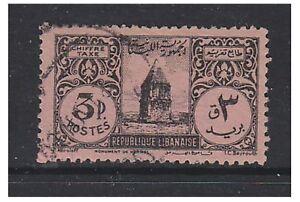 Lebanon - 1948, 3p Postage Due stamp - G/U - SG D380