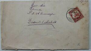 2875 German Colonies Cameroon Letter Ef 10 Penny 1911 Kribi Africa