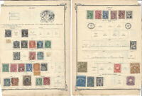 1867-1900 CHILE STAMP LOT ON ALBUM PAGE (FRONT AND BACK)
