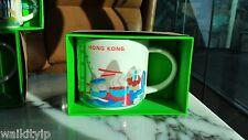 You Are Here Hong Kong Starbucks Mug Cup  New Collection 14oz Oz 14 Box Rare Yah