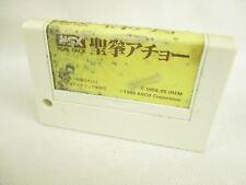 Msx Seiken Acho Solo Cartucho Artículo Ref / 0353 Ascii Japón Game Msx