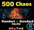 500 Chaos Orb - STANDARD League Path of Exile EU/NA POE Softcore Standart
