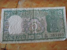 Old vintage Real Currency Five Rupees Note from India 1960