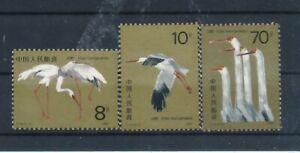 D123920 China MNH Birds White Crane T.110